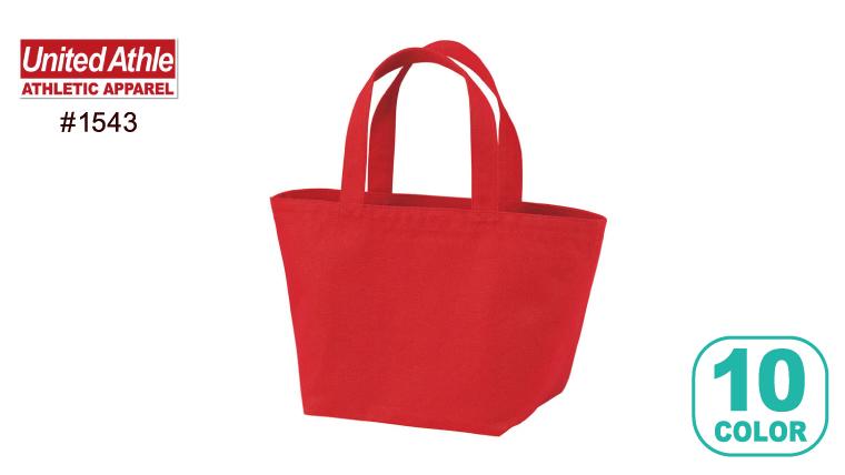 キャンパスランチバッグ