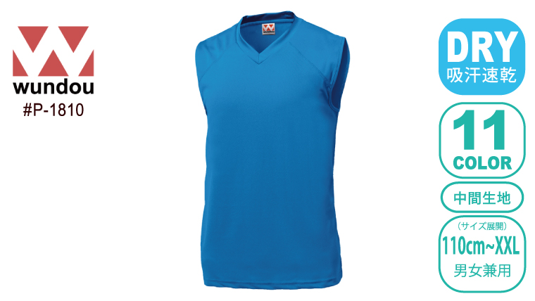 ベーシックバスケットシャツ