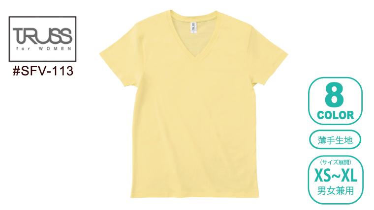 スリムフィットVネックTシャツ<
